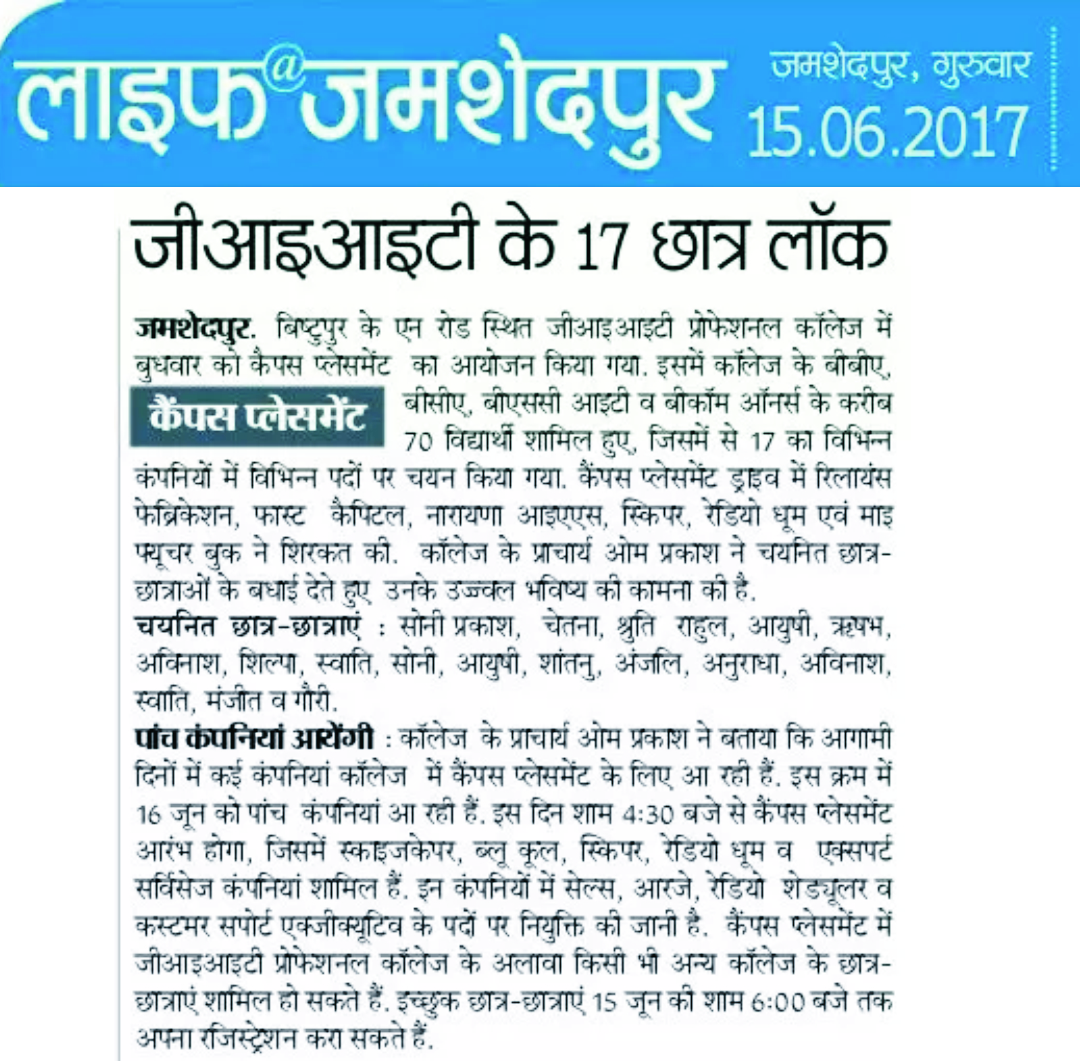 CAMPUS-SELECTION-15-06-2017