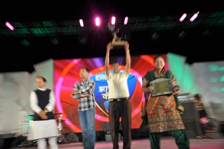 Jharkand No.1 Award 2011