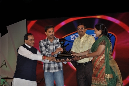 Jharkhand No.1 Award 2011