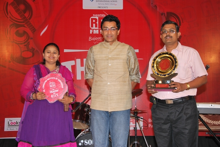 RED FM Best Institute Award-2012