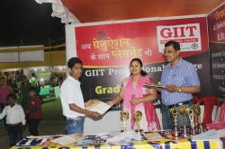 Rahul Kumar Maurya Student of BSc IT(1st Year) has been awarded Best Performance award for his Excellent Managing Ability in organizing Event in Swadeshi Mela