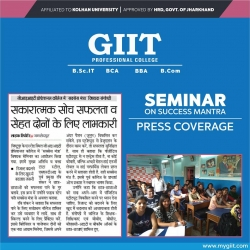 SEMINAR ON SUCCESS STORY