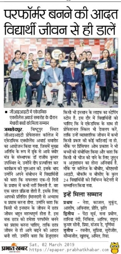 Academic Excellence Award-March 2, 2019-Chief Guest Dr. Rajiv Gupta, Orthopedic at UK